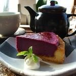 珈琲店 蒼 - リッチブレンド&紫芋のタルト