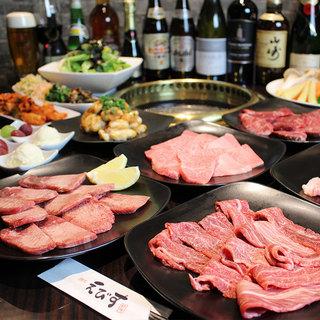 宴会コース宮崎牛の焼肉宴会!納得の質と価格!