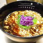 Sagamihara 欅 - 醤油