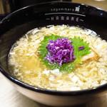 Sagamihara 欅 - 塩