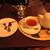 インシャラー - アールグレイ&レアチーズケーキ