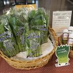 120170449 - 小松菜も売ってます