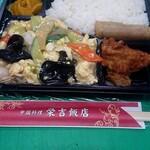栄吉飯店 - 料理写真: