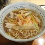 Katsuraan - 七味を投入