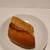 グレーヌ - 料理写真:提供が遅くなったのでパンがサービスされた