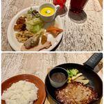 グレイス ガーデン ナチュレ - 料理写真:ハンバーグランチ 1628円
