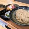 麺家 幸先坂