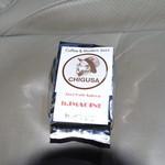 h.イマジン - 料理写真:chigusaとコラボの挽いた珈琲!