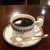 宮越屋珈琲 - フレンチブレンド・スタンダード(¥715)。旨味と苦味が同時に溢れる、骨太で重厚な味わいに圧倒される