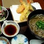 重吉 - 天ぷら定食 1,580円