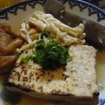 おでん 十七八 - お豆腐もおいしかった!