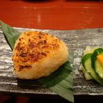 旬味美酒 松江駅前四季庵 - 焼きおにぎり