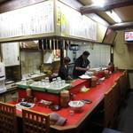 鯉丹後 - カウンター席
