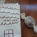 120197578 - ラムボール(250円税別)、美味! レジの横に「きまぐれ!」というポップが。これはまた食べたい。。