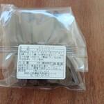 120197580 - オランジェット裏。チョコレートを使った商品は、鎌倉のショコラトリーの住所が。賞味期限は買った日から約3ヶ月。日持ちするのがうれしい。