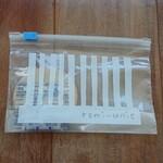 120197583 - レモンクッキー(135円税別)。さくさくで軽い。美味しかったー!簡易包装でいいですか?と言われて、この可愛い袋に。ちゃんとシリカゲル入ってるし。