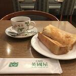 カフェ 英國屋 -