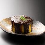 うおすみ - 米ナスの肉味噌掛け