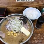 喜多方ラーメン圭水 - みそバタチャーシュー+ライス
