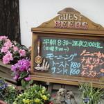 ギオン - 2012年3月再訪