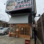 オカモト醤油ヌードル -