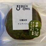 ブルー オウル - 料理写真:●有機抹茶フィナンシェ  香りも良くしっとりして美味しいです。 甘さも控えめで良かったです。