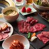 炭火焼肉 いち - 料理写真:4500円コース