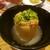 鉄なべ餃子 みくに - 料理写真:柚子味噌大根