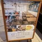 フォルクローロ三陸釜石 - 朝食、ランチ営業時間案内