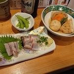松葉鮨 -
