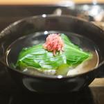 山﨑 - アイナメ、 茗荷、 うるいの葉