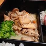 日本料理 やしま -