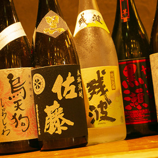 【漢の焼酎・乙女の梅酒】全100種あり〼