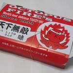 オクトパスファイヤーズ - 料理写真:たこ焼きの入れ物