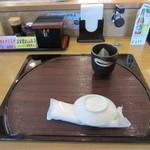 かね喜廻鮮寿司 -