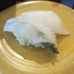 かね喜廻鮮寿司 - いか