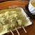 三井寺力餅本家 - 無添加の力餅