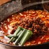 台湾料理千客萬来 - 料理写真:唐辛子や山椒などのたっぷりの香辛料がうむピリッとした辛さがやみつき必至!麻辣麺!