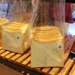 アルティジャーノ - 織部食パン