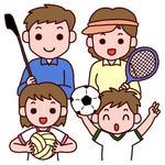 中国酒房 興慶 - スポーツ少年団応援プラン