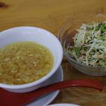 門福 - スープ、サラダ