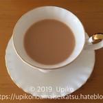 紅茶舗サウザンドリーフ -