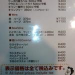 120245897 - ビール中瓶がお安いです