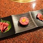 Ushigoro Ginza - 牛刺し3種盛り合わせ