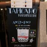 タピカロ - 黒板