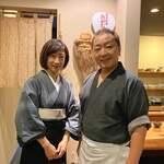 120247225 - 高村さんご夫婦。優しい奥さまも料理に造詣が深い方。(料理人ですから・・・)