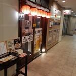 煮干し拉麺 アンチョビー - 店入り口