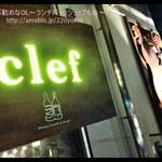 Clef -