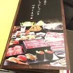 ゆず庵 - 寿司としゃぶしゃぶをこころゆくまで(2019.11.22)