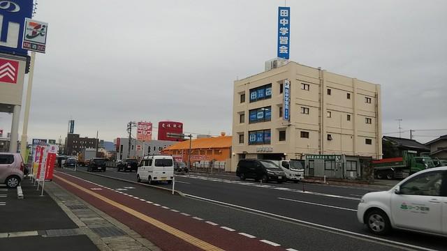 ゆず 庵 福山 王子 店